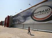 Торговая точка (в собственности) в ТЦ Автомолл Кольцо