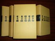 книги подписка 7 томов