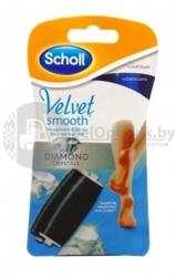 Ролики для пилки Velvet Smooth Diamond Crystal