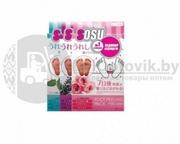 Педикюрные носочки SOSU (1 пара)