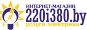 Услуги электрика в Минске,  электромонтажные работы