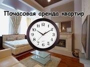 Квартира сдается на Часы в Минске рядом жд.вокзал от 25 руб