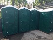 Туалетные кабины б/у,  биотуалеты в х/с недорого в Белоруссии
