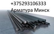 арматура рифленая ф6-32