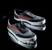Акция на кеды и обувь для скейтеров
