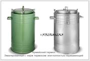 Термос армейский на 36 литров (окрашенный и из нерж стали)